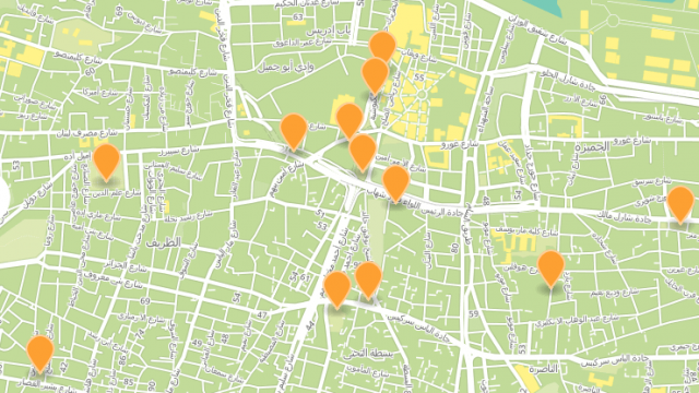 Beirut's Green guide is an interactive map to parks in Beirut. Click on the photo to go through to the website