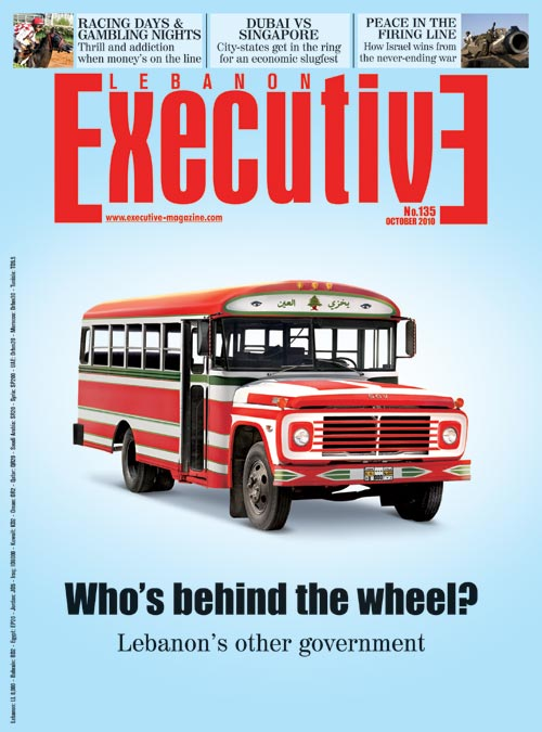 cover#135_oct10_leb