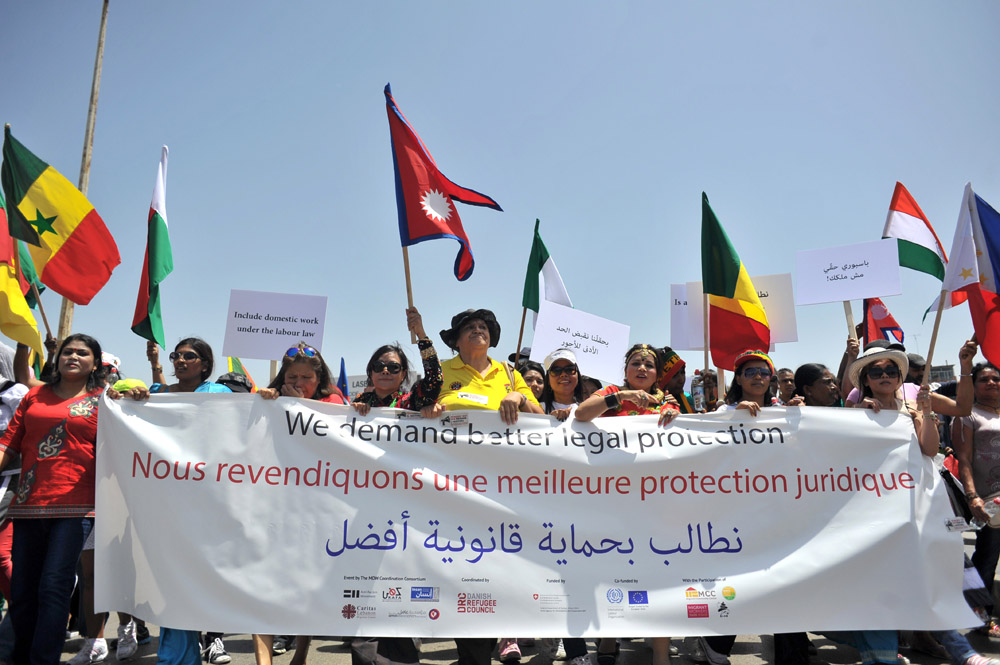 Migrant domestic workers leading the march