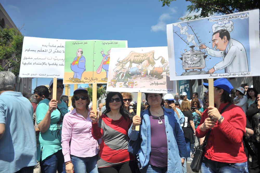 Protesters expressed their demands on signs and posters they had earlier prepared