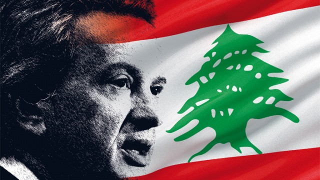 Riad Salameh and the Lebanese flag