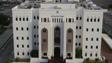 Muscat Securities Market - Oman