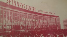 The Spinneys store located in Jnah in the 1970s