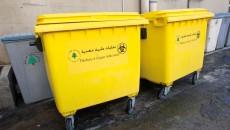 Medical waste awaits sterilization