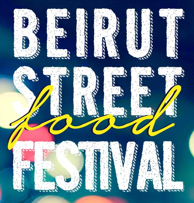 BSFF Logo