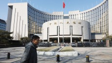 Policies of the People's Bank of China have the world's attention | AFP